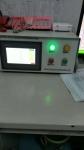 多功能柜式KZB-PC/3型集控式触摸屏空压机风包超温保护装