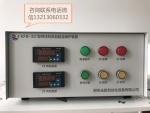 郑州光启一拖二KFB-3型空压机风包超温保护装置