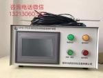 KFB-PC/3型集控式触摸屏空压机风包超温保护装置