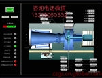 ZSJK-PC主扇风机风门远程无人值守在线监控系统