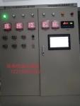 内蒙新疆矿用KZJ-PC空压机远程在线监控系统
