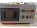 河北承德KYB-PC型空压机断油保护装置厂家