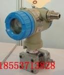 GPD200型压力传感器