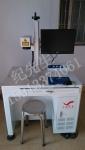 廣州 價格優惠激光打標機,廣州專業激光打標機,廣州激光打碼機