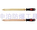 橋防牌防爆工具NO.224防爆三角刮刀安全工具