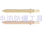供應中泊集團橋防牌NO.226防爆風機鏟頭安全工具