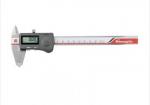 IP65防水数显卡尺