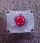 事故按钮盒ADA-H3电厂专用锦宏生产现货销售
