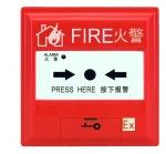 咸陽防爆型報警按鈕、J-SAF-GST9211A(Ex)型手