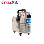 靈寶金屬碳粉防爆吸塵器,工業金屬碳粉防爆吸塵器