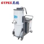 重慶工業防爆吸塵器,工業防爆吸塵器