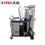 阿拉爾不銹鋼工業防爆吸塵器,不銹鋼工業防爆吸塵器