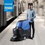 容恩电动洗地机R56B厂家|商场清洗瓷砖地面洗地机|供应洗地