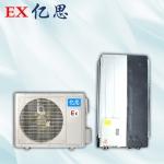 襄阳风管式防爆空调 ,电力风管式防爆空调