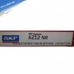 四川SKF軸承價格 西南成都6212-NR卡槽軸承代理商報價