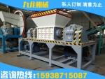 稳定的电压是提高多功能撕碎机生产的前提