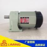 利明牌卧式减速机SH12-100-07上海利昆齿轮减速机