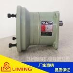 上海利昆减速机SVB10A-3-02利明牌立式小型齿轮减速机
