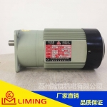 LIMING利明牌减速机SV10A-60-02上海利昆立式齿