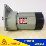 利明牌立式减速机SV13-20-15上海利昆小型齿轮减速机利