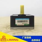 LIMING_GEAR利明微型齒輪箱CG08B50S10東莞