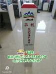 南京湿地生态保护区标志桩埋设方法