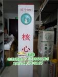 南京湿地生态保护区勘定分界标志桩玻璃钢材质