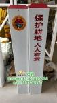 南京湿地生态保护区勘定分界标志桩玻璃钢材质质检合格