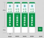 江苏南通生态红线区标志桩生产工艺