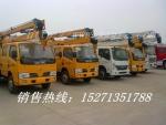 东风天锦20米高空作业车哪家服务最优,品质最好?