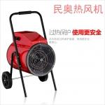 供應民奧30kw工業熱風機烘干機