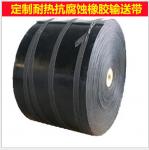 成都输送带厂家 传送输送带抗腐蚀黑色橡胶耐热输送带