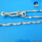 廠家生產預絞式耐張線夾ADSS小檔距耐張金具