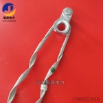導線耐張線夾預絞絲耐張線夾