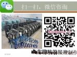 潍柴系列190马力75千瓦发电机柴油动力