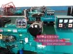 潍柴动力30KW40千瓦柴油发电机组
