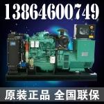 200千瓦75KW柴油发电机工厂消防