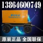 潍坊发动机装载机4100机体缸体外壳