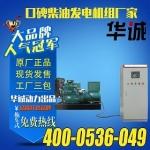 潍坊发动机水泥罐打灰4102增压器