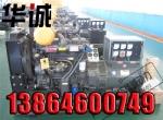 山东潍坊120KW柴油发电机组移动电站