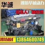 潍坊4108发动机曲轴凸轮轴
