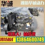 潍坊R6105ZD柴油机配件
