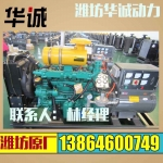潍柴6126ZLP柴油发动机机油散热器冷却器