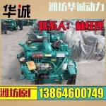 潍坊zh4102zy4柴油机气门导管座圈