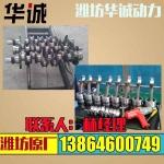 潍柴75KW柴油发电机组自动化