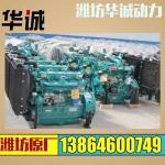 潍柴120KW发电机自动化