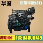 潍柴ZH4100ZD发动机凸轮轴