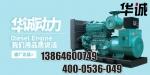 潍坊ZH4100ZD柴油机汽缸垫缸床垫