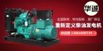 潍柴4105Y4柴油发动机机体气缸体