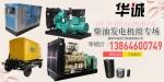 潍柴R6105IZLD柴油机涡轮增压器